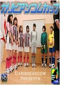 Naked Soccer Part 3 :: Rio Nagasawa,Chiharu Miyashita,etc