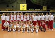 mundial de voley ball japon: