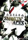 smokin_aces_front_cover.jpg